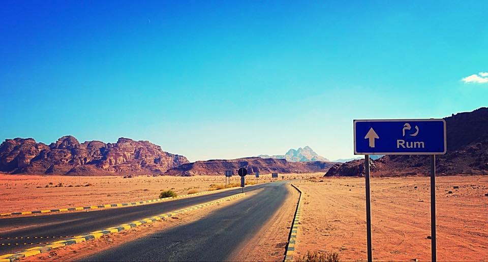 Road to Wadi Rum in Jordan